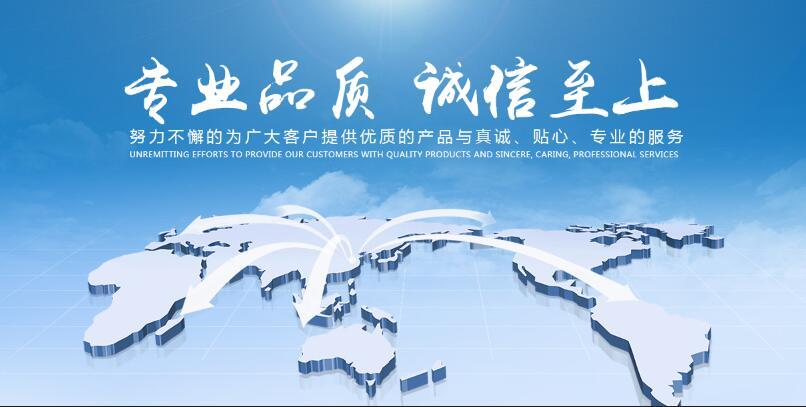 山西永鑫生锻造厂锻件产品销往多国